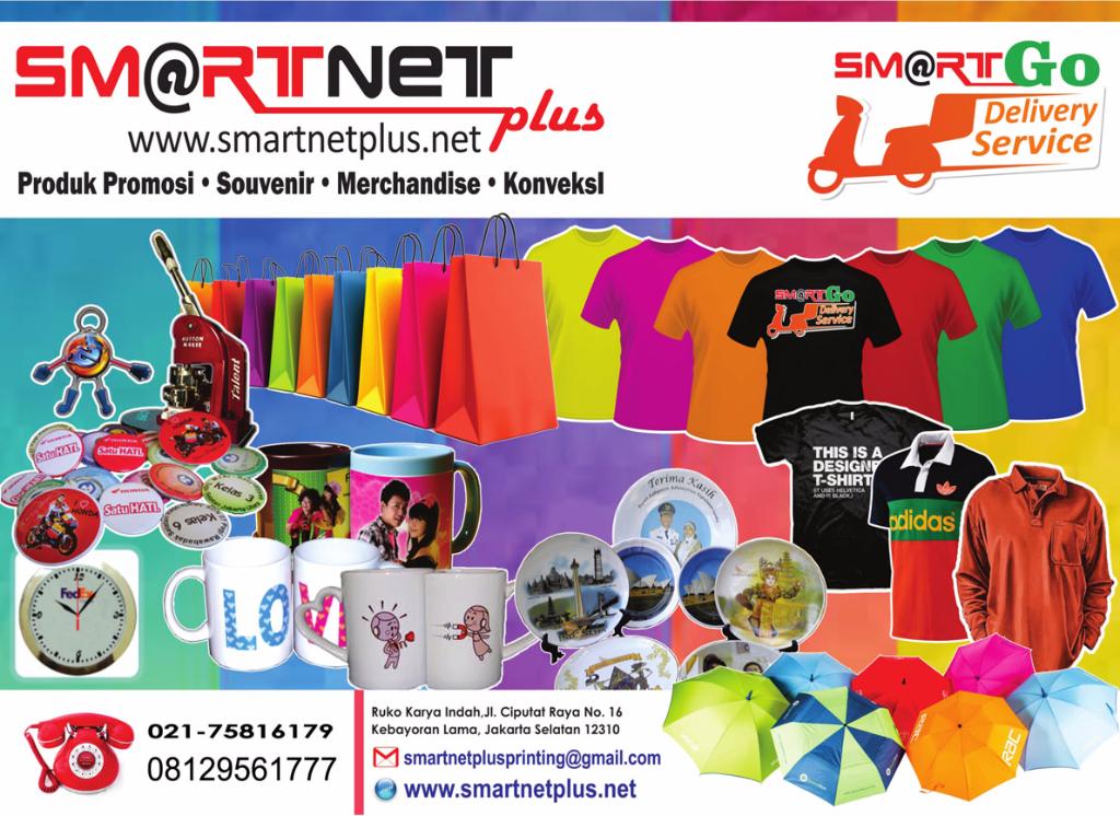 Smart Net Plus